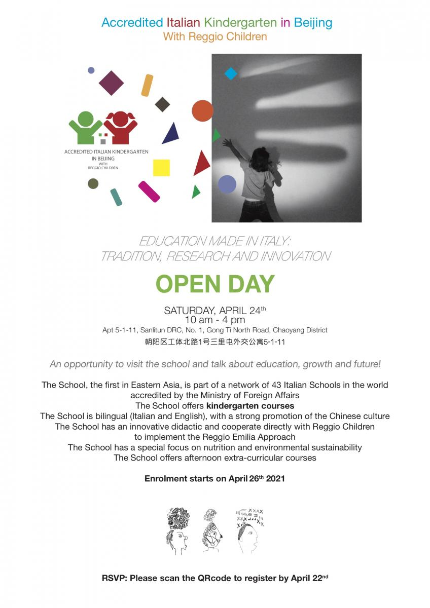 2021 Open Day ENG